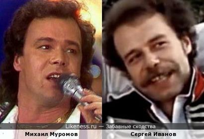 Михаил Муромов и Сергей Иванов