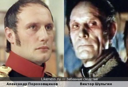 Александр Пороховщиков и Виктор Шульгин