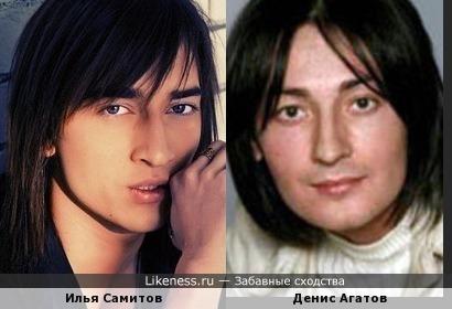 Илья Самитов и Денис Агатов