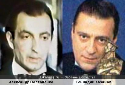 Александр Постоленко и Геннадий Хазанов