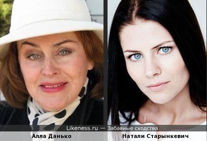 Алла Данько и Натали Старынкевич