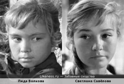 Лида Волкова и Светлана Савёлова