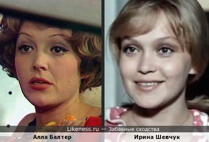 Алла Балтер и Ирина Шевчук