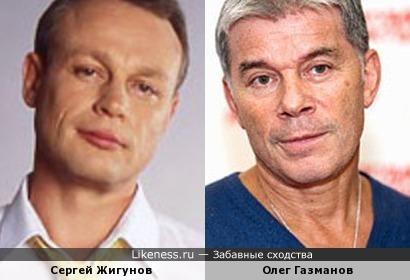 Сергей Жигунов и Олег Газманов
