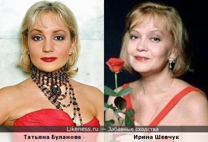 И обе - блондинки, и обе - в красном