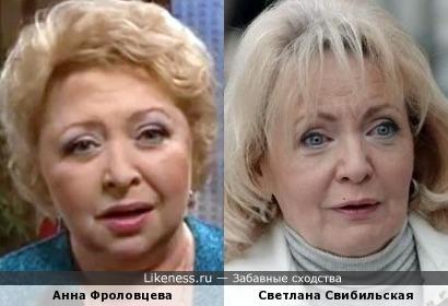 Анна Фроловцева и Светлана Свибильская