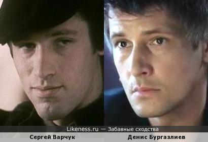 Сергей Варчук и Денис Бургазлиев