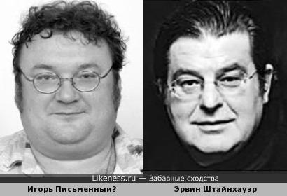 Игорь Письменный и Эрвин Штайнхауэр