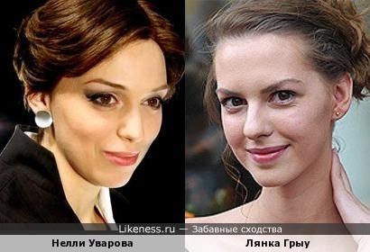 Нелли Уварова и Лянка Грыу