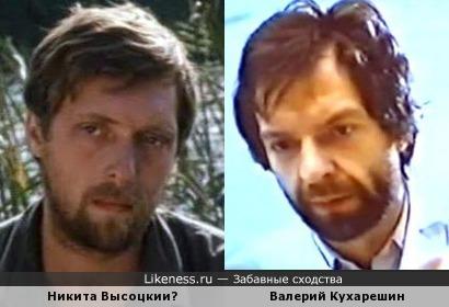 Никита Высоцкий и Валерий Кухарешин