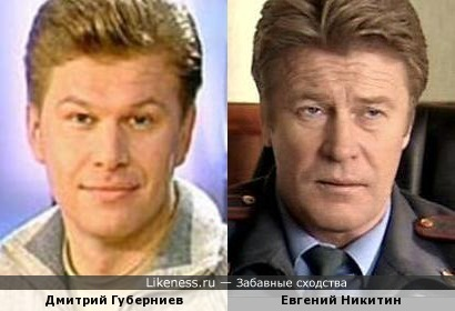 Дмитрий Губерниев и Евгений Никитин