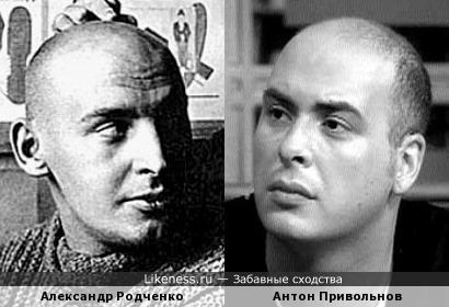 Александр Родченко и Антон Привольнов