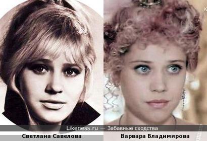 Светлана Савелова и Варвара Владимирова