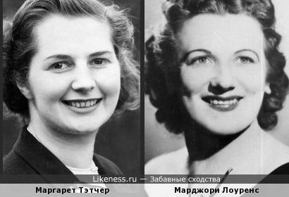 Маргарет Тэтчер и Марджори Лоуренс