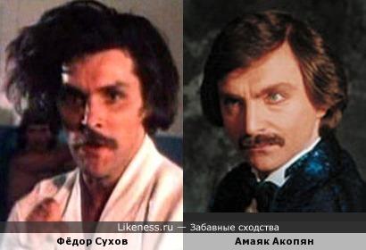 Фёдор Сухов и Амаяк Акопян