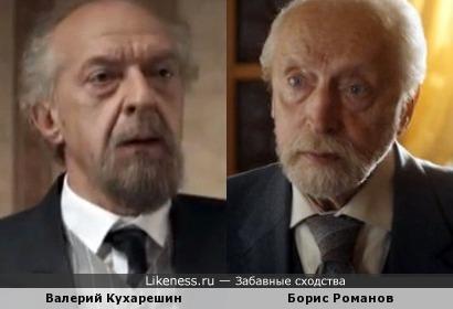 Валерий Кухарешин и Борис Романов