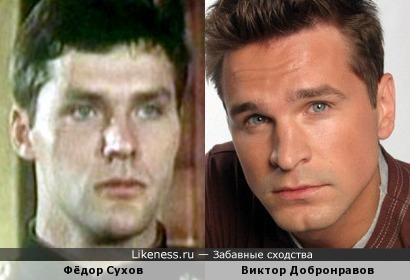 Фёдор Сухов и Виктор Добронравов
