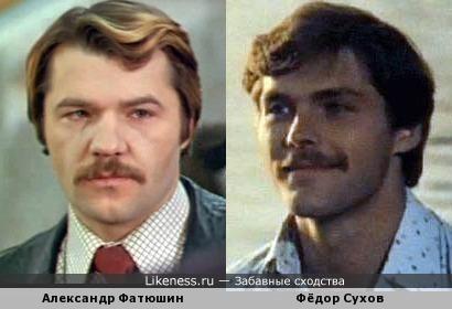Александр Фатюшин и Фёдор Сухов