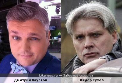 Дмитрий Хаустов и Фёдор Сухов