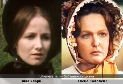 Зила Кларк и Елена Соловей