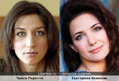 Челси Перетти и Екатерина Климова