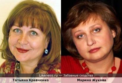 Татьяна Кравченко и Марина Жукова