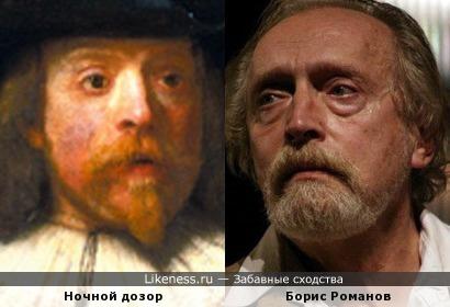 """Борис Романов похож на центрального персонажа картины """"Ночной дозор"""""""