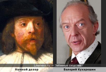 "Валерий Кухарешин похож на персонажа картины ""Ночной дозор"""