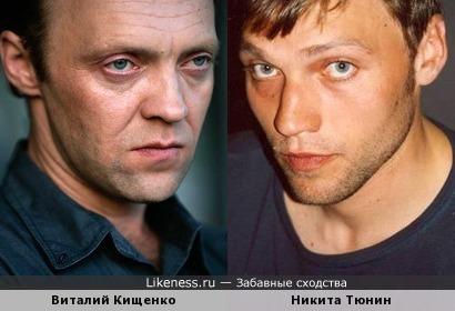Виталий Кищенко и Никита Тюнин