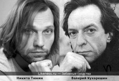 Никита Тюнин и Валерий Кухарешин