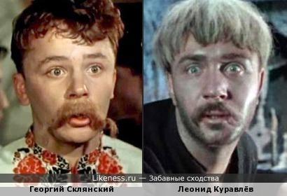 Георгий Склянский и Леонид Куравлёв