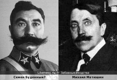 Семен Буденный и Михаил Матюшин