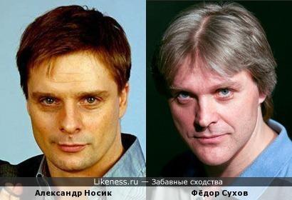 Александр Носик и Фёдор Сухов