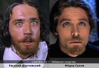Евгений Данчевский и Фёдор Сухов