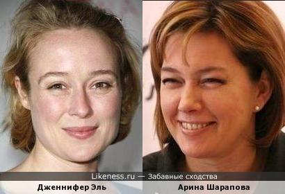 Дженнифер Эль и Арина Шарапова