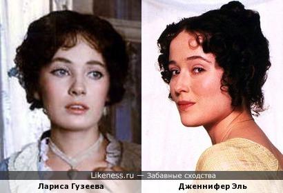 Лариса Гузеева и Дженнифер Эль