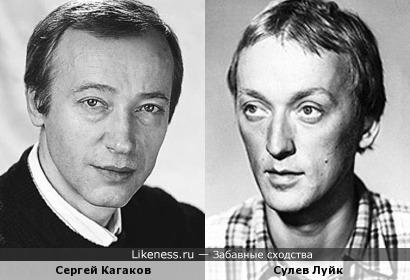 Сергей Кагаков и Сулев Луйк