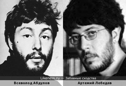 Всеволод Абдулов и Артемий Лебедев