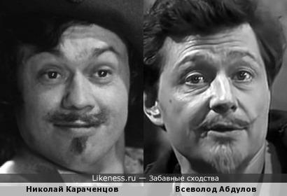 Николай Караченцов и Всеволод Абдулов
