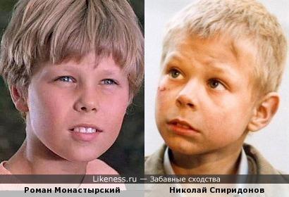 Роман Монастырский и Николай Спиридонов