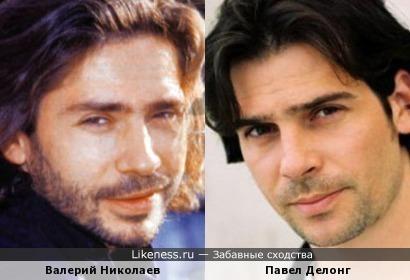 Валерий Николаев и Павел Делонг