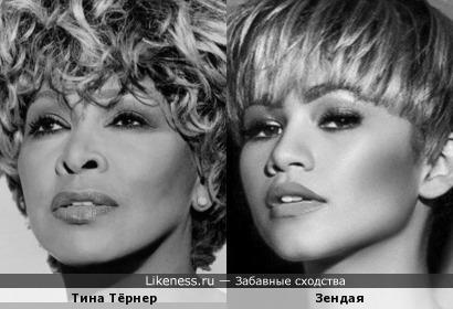 Тина Тёрнер и Зендая