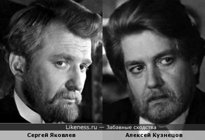 Сергей Яковлев и Алексей Кузнецов