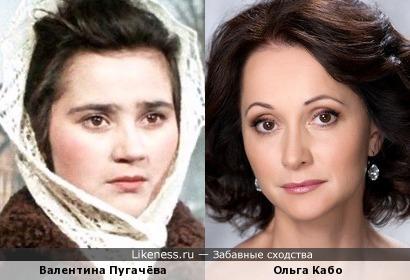 Валентина Пугачёва и Ольга Кабо