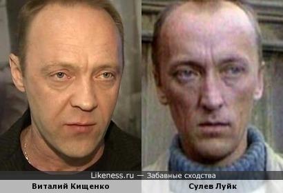 Виталий Кищенко и Сулев Луйк