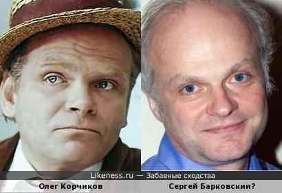 Олег Корчиков и Сергей Барковский
