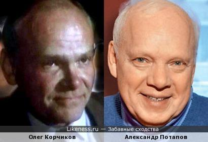 Олег Корчиков и Александр Потапов