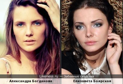 Александра Богданова и Елизавета Боярская