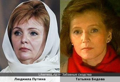 Людмила Путина и Татьяна Бедова
