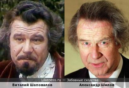 Виталий Шаповалов и Александр Шилов
